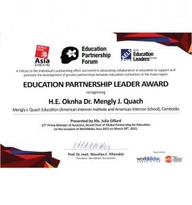 edupartnership