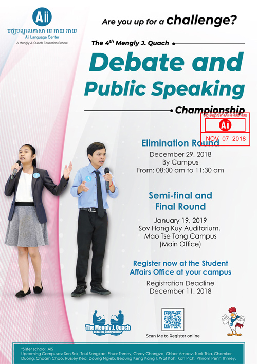 20181107_Poster_The-4th-Mengly-J-Quach-Debating