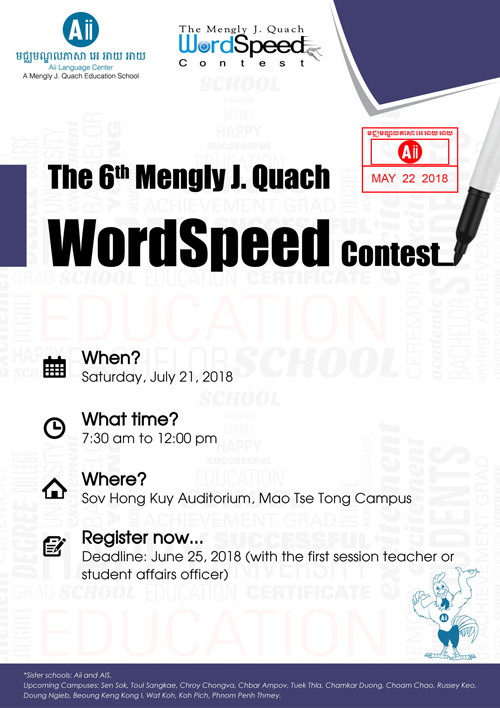 20180522_Poster_The-6th-MJQ-WordSpeed-Contest