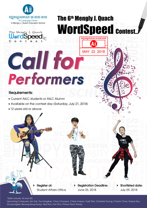 20180522_Poster_The-6th-MJQ-WordSpeed-Contest_Perfomers