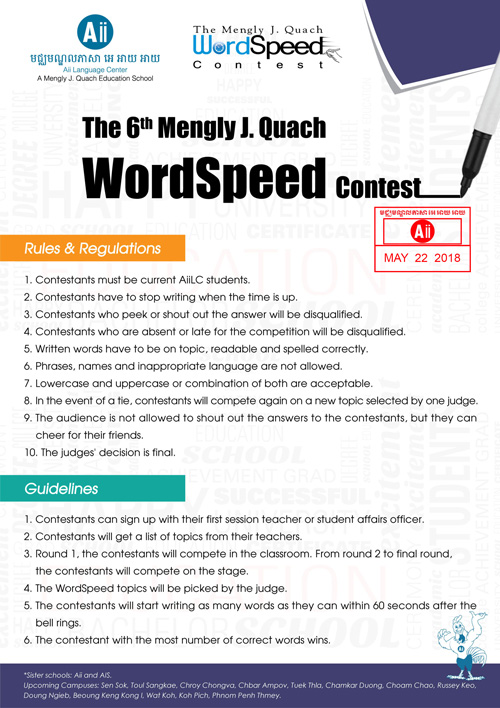20180522_Poster_The-6th-MJQ-WordSpeed-Contest_Regulations-and-Guidelines