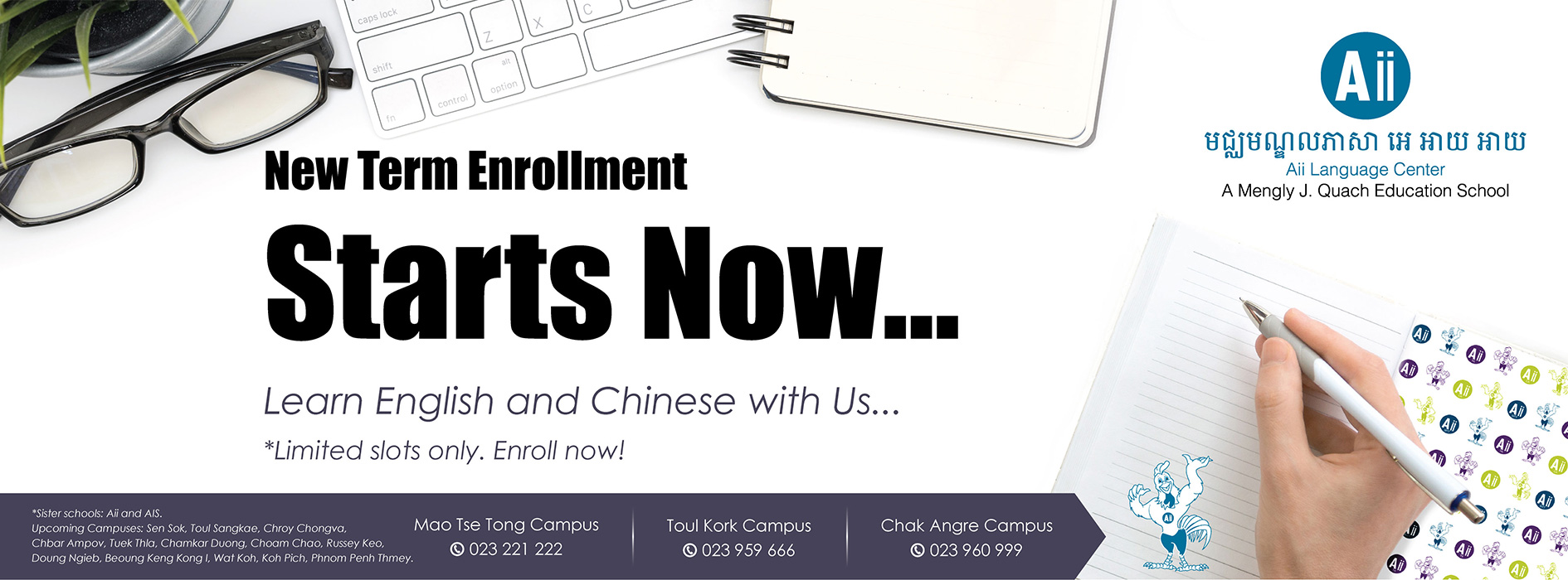 AiiLC-New-Term-57-Website-Banner
