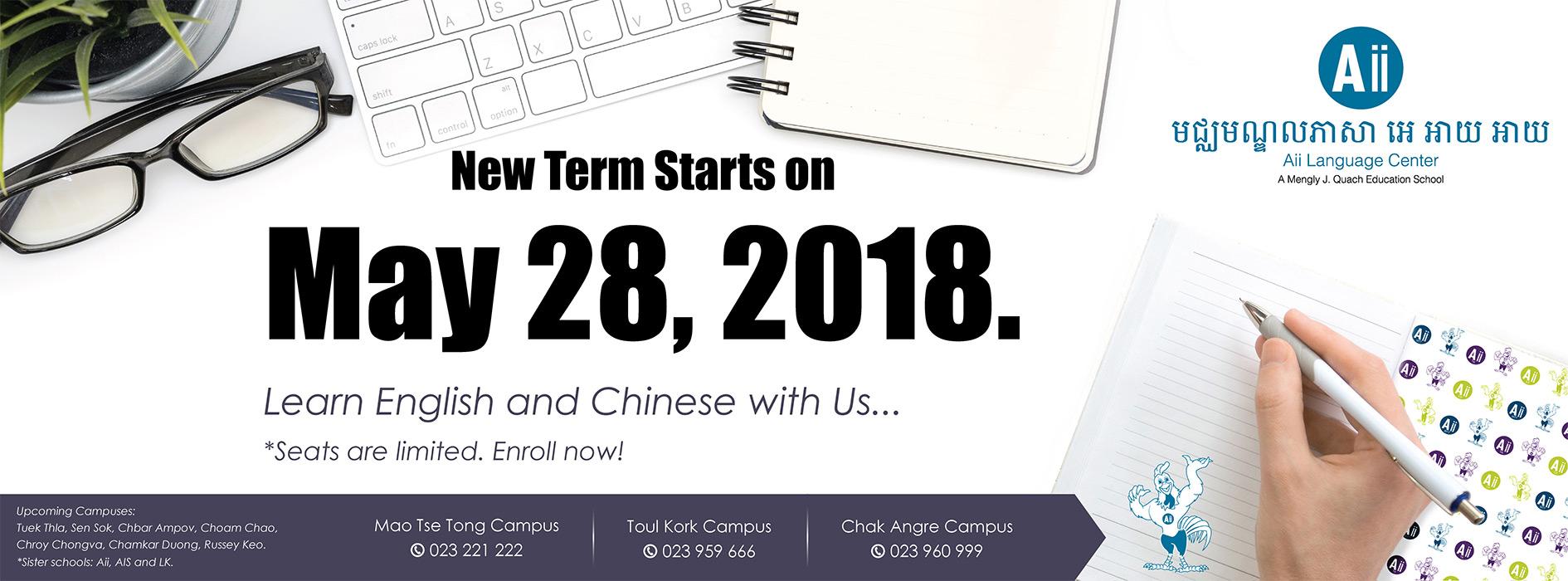 AiiLC-New-Term-57-Website-Slide-Show