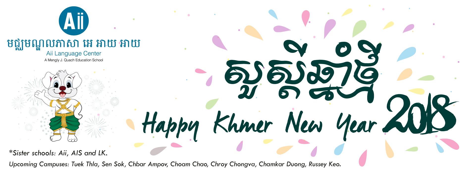 Khmer-New-Year-Website
