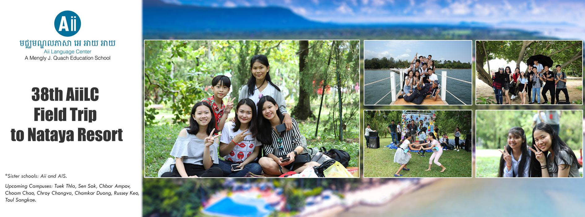 aiilc-field-trip-to-nataya