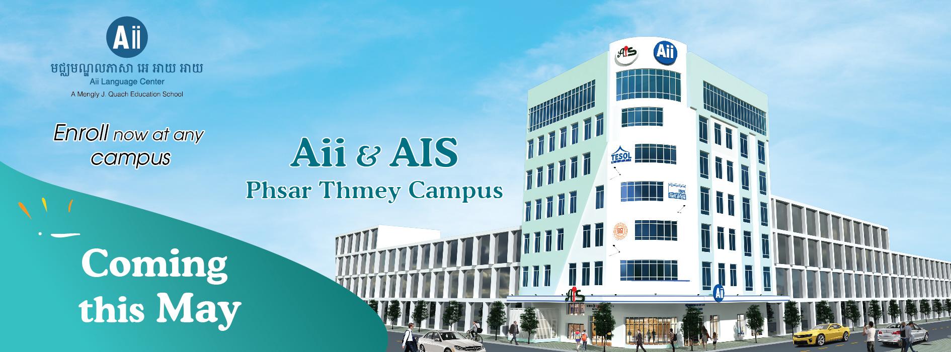PT-Campus
